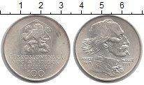 Изображение Монеты Чехословакия 100 крон 1971 Серебро UNC