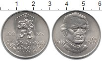Изображение Монеты Чехия Чехословакия 100 крон 1985 Серебро UNC