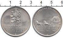 Изображение Монеты Чехословакия 100 крон 1982 Серебро UNC 150 - летие  конной
