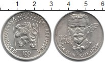 Монета Чехословакия 100 крон Серебро 1985 XF фото