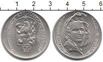 Изображение Монеты Чехословакия 100 крон 1985 Серебро UNC