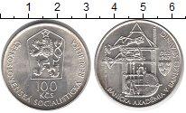 Изображение Монеты Чехословакия 100 крон 1987 Серебро UNC 225 лет  Горной  Ака