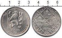 Изображение Монеты Чехословакия Чехословакия 1988 Серебро UNC-