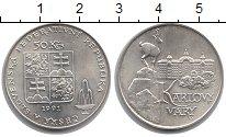 Изображение Монеты Чехословакия 50 крон 1991 Серебро UNC-