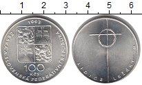 Изображение Монеты Чехословакия 100 крон 1992 Серебро UNC- Памяти Лидице (Федер