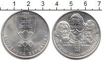 Изображение Монеты Словакия 200 крон 1993 Серебро UNC