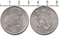 Изображение Монеты Чехословакия 50 крон 1957 Серебро XF
