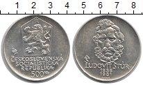 Изображение Монеты Чехословакия 500 крон 1981 Серебро XF Выдающиеся личности: