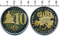 Изображение Мелочь Люксембург 10 евро 2009 Биметалл UNC-