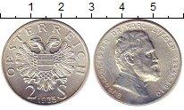 Изображение Монеты Австрия 2 шиллинга 1935 Серебро UNC-
