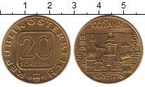 Изображение Монеты Австрия 20 шиллингов 1995 Латунь UNC-
