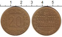 Изображение Монеты Австрия 20 шиллингов 1980 Латунь XF