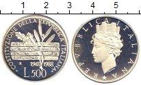 Изображение Монеты Италия 500 лир 1988 Серебро Proof