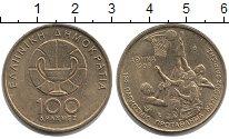 Изображение Монеты Греция 100 драхм 1998 Латунь UNC-