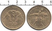 Изображение Монеты Греция 100 драхм 1999 Латунь UNC-