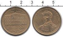 Изображение Монеты Греция 50 драхм 1994 Латунь UNC-