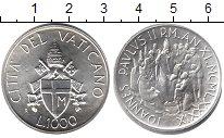 Изображение Монеты Ватикан 1000 лир 1989 Серебро UNC-