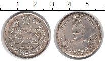 Изображение Монеты Иран 2000 динар 1913 Серебро XF Ахмад Шах