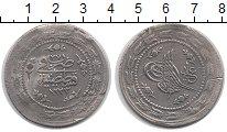 Изображение Монеты Турция 6 куруш 1835 Серебро VF