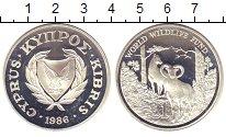 Изображение Монеты Кипр 1 фунт 1986 Серебро Proof Фонд охраны дикой пр