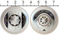Изображение Монеты Уругвай 5000 песо 1987 Серебро Proof 20 лет Центральному