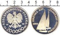 Изображение Монеты Польша 200000 злотых 1991 Серебро Proof Барселона-92. Яхты