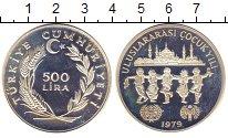 Изображение Монеты Турция 500 лир 1979 Серебро Proof-