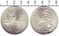 Изображение Монеты Словакия 500 крон 1994 Серебро Proof-
