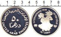 Изображение Монеты ОАЭ ОАЭ 1980 Серебро Proof