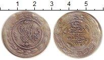Изображение Монеты Турция 1 1/2 куруш 1837 Серебро VF