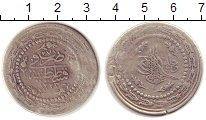 Изображение Монеты Турция 3 куруш 1835 Серебро VF