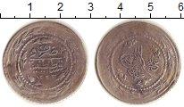 Изображение Монеты Турция 1 1/2 куруш 1836 Серебро VF
