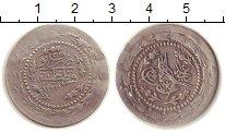 Изображение Монеты Турция 1 1/2 куруш 1840 Серебро VF