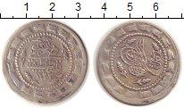 Изображение Монеты Турция 3 куруш 1839 Серебро VF