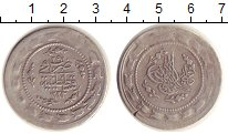 Изображение Монеты Турция 3 куруш 1837 Серебро VF