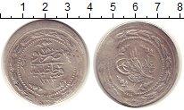 Изображение Монеты Турция 6 куруш 1836 Серебро VF