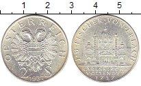 Изображение Монеты Австрия 2 шиллинга 1937 Серебро UNC-