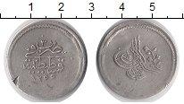 Изображение Монеты Турция 1 1/2 куруш 1842 Серебро VF
