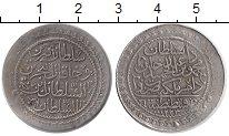 Изображение Монеты Турция 30 пара 1828 Серебро VF