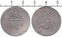 Изображение Монеты Турция 1 1/2 куруш 1841 Серебро VF-