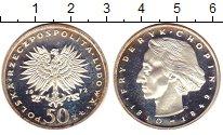 Изображение Монеты Польша 50 злотых 1972 Серебро Proof-