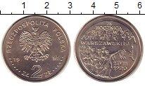 Изображение Монеты Польша 2 злотых 1995 Медно-никель UNC- 75 лет Варшавскому с
