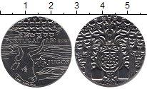 Изображение Монеты Португалия 2 1/2 евро 2014 Медно-никель XF
