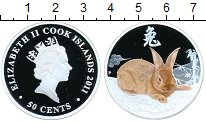 Изображение Монеты Острова Кука 50 центов 2011 Серебро Proof- Елизавета II. Год кр