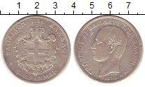 Изображение Монеты Греция 5 драхм 1876 Серебро VF Георг