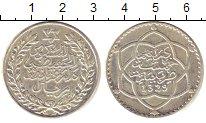 Изображение Монеты Марокко 1 риал 1329 Серебро XF Абд аль-Хафиз.