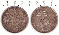 Изображение Монеты Западно-Африканский Союз 500 франков 1972 Серебро XF 10-летие валютного с