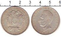 Изображение Монеты Эквадор 10 сукре 1944 Серебро XF