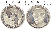 Изображение Монеты Югославия 1000 динар 1980 Серебро Proof- Броз Тито