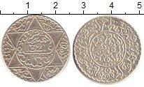 Изображение Монеты Марокко 1 риал 1321 Серебро XF